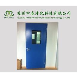 厂家定做 洁净净化门 钢制净化门 防火芯材钢制门