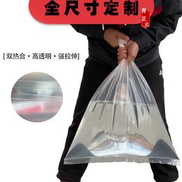 无毒胶袋 食品pe袋 定制食品包装袋 彩色印刷pe塑料袋