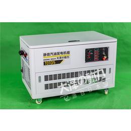 厂家直销15千瓦汽油发电机