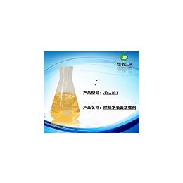 强力通用除蜡水原料表面活性剂缩略图