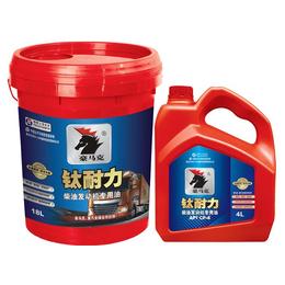S重汽机油|山东机油厂家|重汽柴油机油