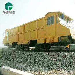 电动轨道运输车 铁路建设维护石子轨道运输车