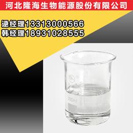 油酸甲酯供應商|隆海生物柴油高品質|油酸甲酯縮略圖