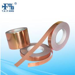 厂家生产销售铜箔麦拉胶带 供应铜箔麦拉带