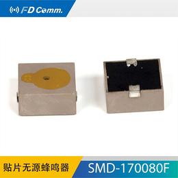 福鼎FD 厂家压电无源贴片蜂鸣器170080F