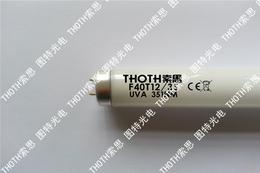 晒图灯管 晒图机灯管 重氮盐晒图机灯管缩略图