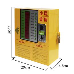 驻马店投币刷卡式小区充电站桩厂家可定制安装充电更安全电动车厂