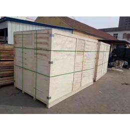 免熏蒸木箱大型万博manbetx官网登录包装出口黄岛加工厂家