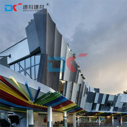 迪科氟碳铝单板生产厂家 专业供应地铁站 高铁站幕墙铝单板