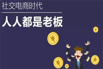 """社交万博体育app成资本""""香饽饽"""""""