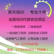 北京日月新天文化交流中心