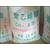 聚乙烯蜡哪里有卖河南郑州聚乙烯蜡PE蜡厂家缩略图3