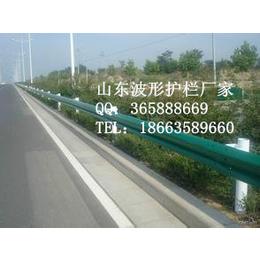 贵州遵义波纹护栏板6月护栏报价行情