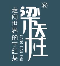 修水县枫露茶叶有限公司