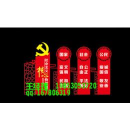 青岛核心价值观标识标牌 花草牌 小草牌 文明城市标识牌