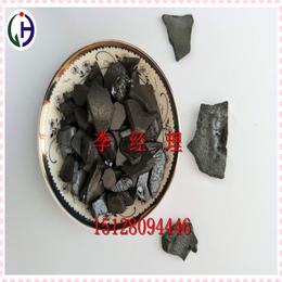 出售高温改制沥青颗粒 可加工沥青粉