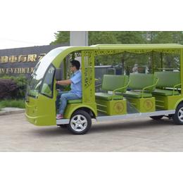 供应亚博国际版景区电动观光车DN-14F仿古观光车