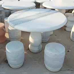 天然汉白玉石桌石凳 庭院户外石桌 花园大理石桌椅