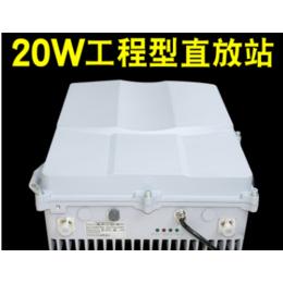 GSM 20W专业工程直放站大功率手机信号放大器增强接收器