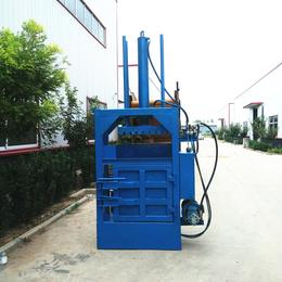 青海废纸压缩打包机40吨液压打包机