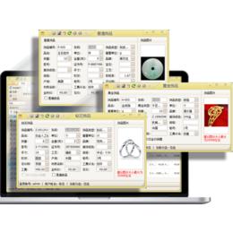 珠宝<em>行业软件</em>开发、珠宝<em>行业软件</em>、傲蓝软件