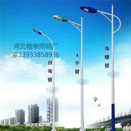 隆化太阳能路灯生产厂家隆化6米太阳能路灯厂家价格合理