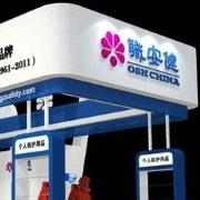 广东职安健安全防护装备有限公司