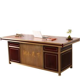 商业大班台单人现代简约总裁主管实木家具铜艺****定制