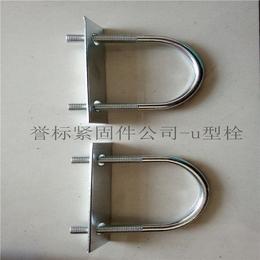 石标牌u型丝的材质说明介绍 u型螺栓的规格介绍