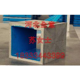 河北全意方箱种类介绍 铸铁方箱厂家 划线方箱价格
