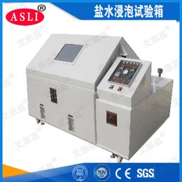 碳化盐雾湿热试验箱标准
