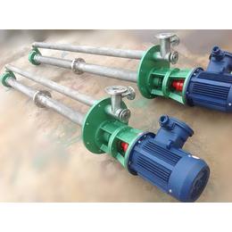 宏伟泵业_夏津液下渣浆泵_液下渣浆泵型号