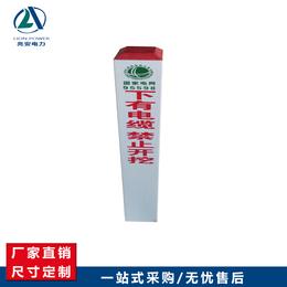 生产电缆标志桩 地下有线缆标志桩 供水燃气石油用PVC标志桩