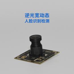 永吉星AR0230宽动态1080P超清逆光usb摄像头模组