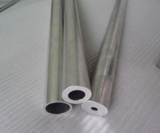 铝管的优越性能你知道吗?下面有答案