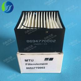 MTU船用发电机组柴油滤芯8694770002