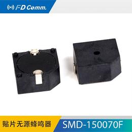 福鼎FD 压电无源贴片蜂鸣器 150070F 厂家直销5V