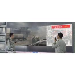 北京智慧消防云平台厂家_智慧消防云平台_【金特莱】