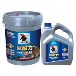 一汽陕汽发动机柴油机油 国产柴机油哪个品牌好 柴油机油