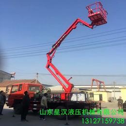 18米折臂伸缩臂升降机 江西高空作业升降平台星汉18米升降车