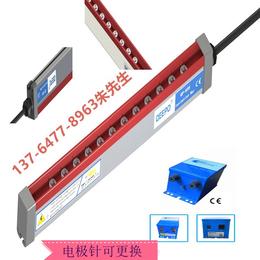 QEEPO品牌H35 电****针可更换 太阳能背板膜静电消除器