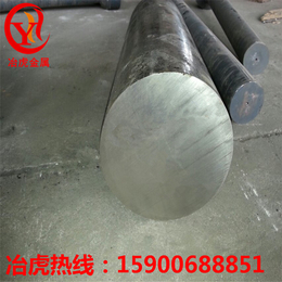 Nimonie75棒材料Nimonie75板材料