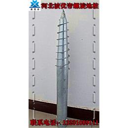 波优帝 太阳能螺旋地桩 预埋地桩 光伏支架 热镀锌厂家批发