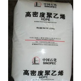LDPE塑料950-050制作薄膜 管材注塑成型制品