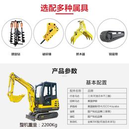 贵州园林农用小型挖掘机造型优美 山鼎品牌直销路面小型挖掘机