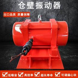 ZFB-5仓壁振动器 防尘防堵塞 CZ800电磁仓壁振动器