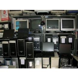 苏州环保电子产品销毁 包客户满意  苏州电脑机箱销毁处理