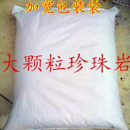 袋装园艺培养基质用珍珠岩颗粒 缩略图
