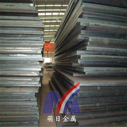 T20104工具钢圆钢的价格T20104的力学性能