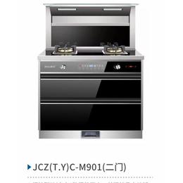 供应美炊M901集成灶开放式厨房环保灶